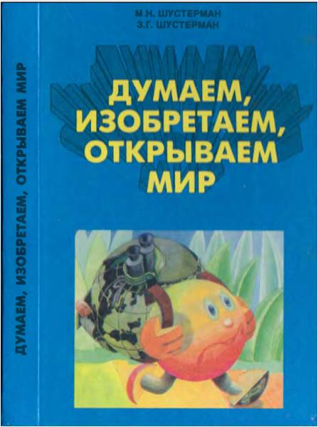 Колобок1