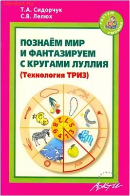 КЛуллия книга